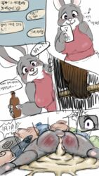 after_sex big_breasts blush bonnie_hopps breasts canine cum cum_drip dark_skin disney dripping female fox gideon_grey hakiahki huge_breasts inflation inflation judy_hopps lagomorph male male/female mammal nude open_mouth orgasm rabbit simple_background size_difference smile teeth text translation_request zootopia